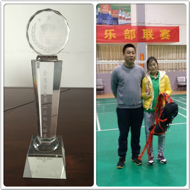 women's singles champion