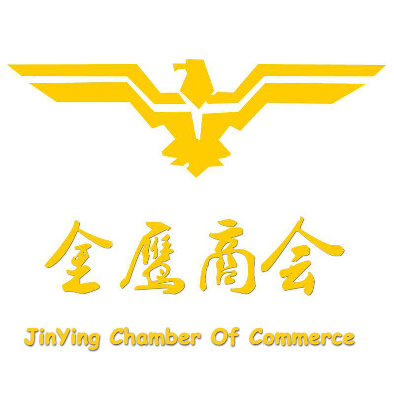 Jinying Chamber Of Commerce